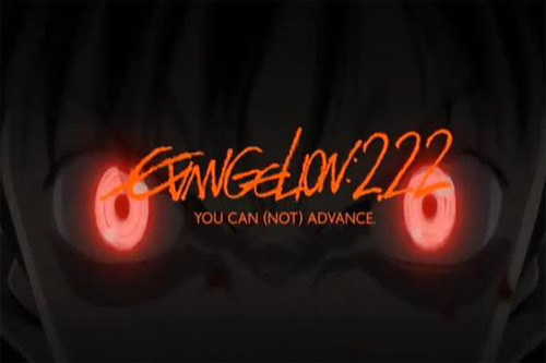 evangelion 222 dvd bluray
